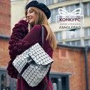 Хочешь получить в подарок ультрамодный рюкзачок от бренда Sabellino?