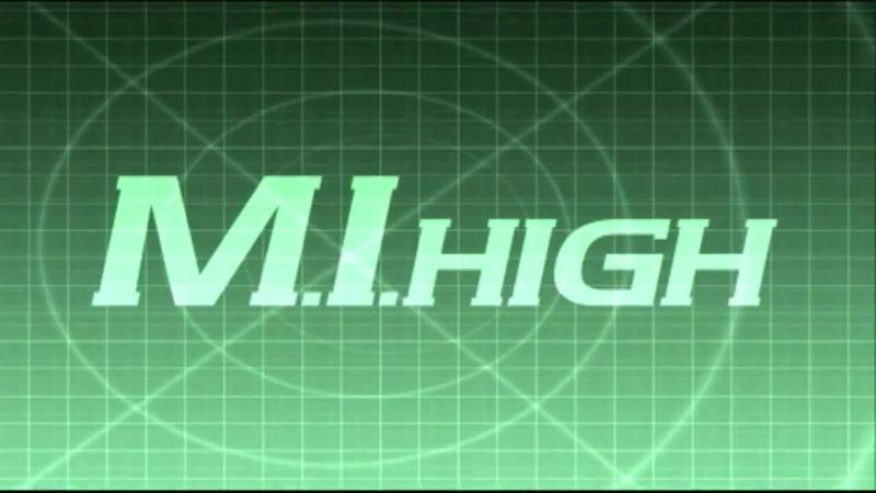 Секретные агенты / M.I.High (2007)