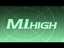 Секретные агенты / M.I.High 2007