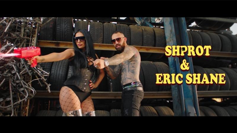Shprot Eric Shane - Garun Ekav (www.mp3erger.ru) 2017