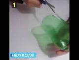 5 весомых причин, почему я не выбрасываю пластиковые бутылки.