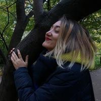 Элен Гаприндашвили