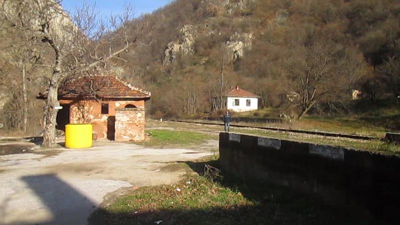 Декоративная станция-музей Цепина в горах Родопи.