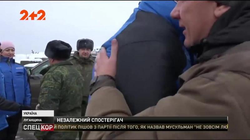 Спостерігач ОБСЄ радісно обіймався з бойовиком ЛНР під час передачі тіл українських військових