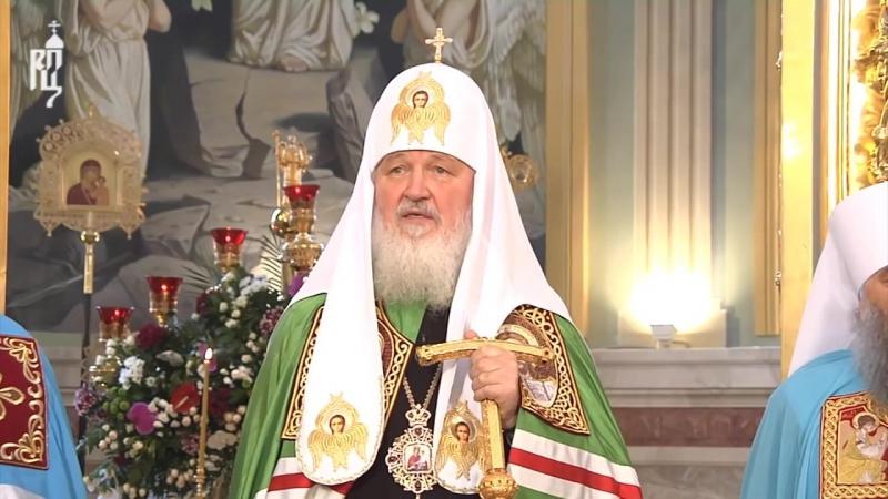 Проповедь Патриарха в день святого апостола Андрея Первозванного