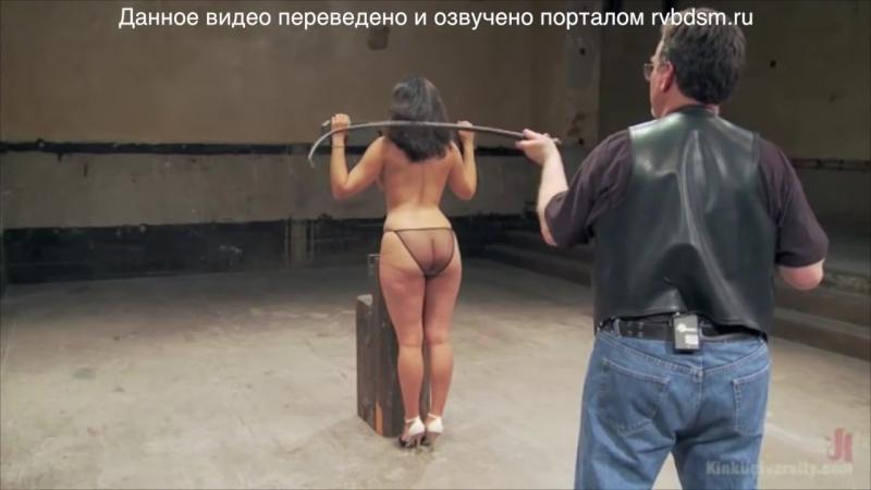Урок №16. БДСМ видео уроки по порке хлыстом