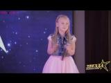 Мария Мельникова - Простая песенка