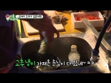 My Ugly Duckling 170716 Episode 45