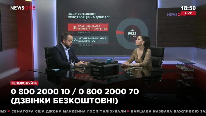 Бацман_ агрессивное меньшинство разрывает Украину в пользу государства-агрессора.17