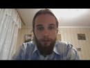 Андрей Ивашко-Проблема рептилоидоидизма