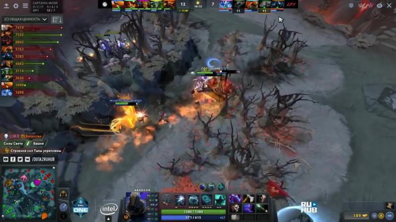 Dota2RuHub LFY vs Invictus Gaming ESL One Genting China game 3 Adekvat