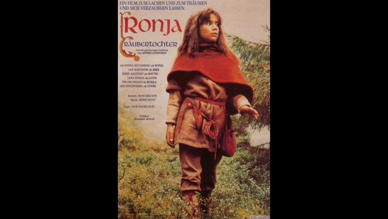 Ронья, дочь разбойника . Ronja Rövardotter (1984)