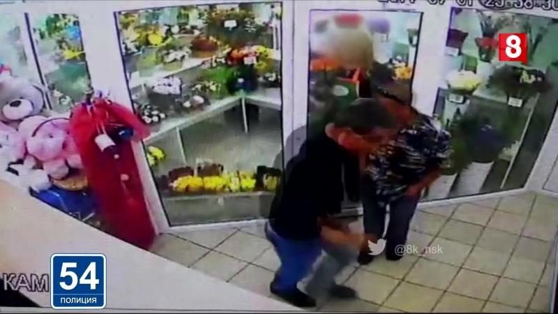 Новосибирск.ПОЛИЦИЯ54.Разбой.РОЗЫСК-18.07.2017