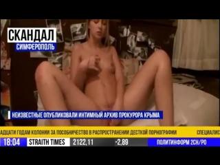 Наталья поклонская в порно видео сосет хуй
