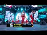 Ольга Бузова и Настя Кудри - Нам будет жарко (Europa Plus LIVE 2017)