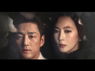 Lee Seung Chul  - Painful Love  (Misty OST Part 1) рус.караоке
