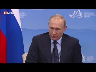 Президенты России и Кореи обсуждают ситуацию вокруг КНДР