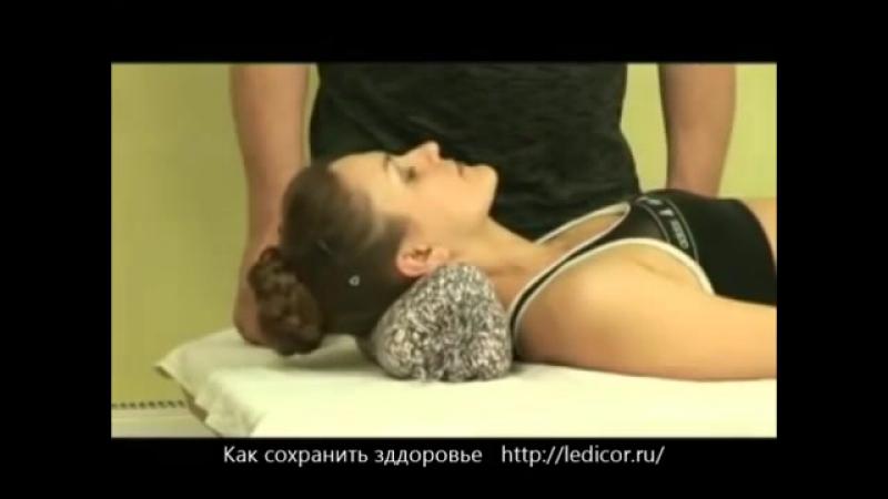 Лечение шейного и грудного остеохондроза по методике Виталия Гитта
