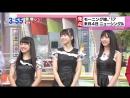 [TV] Iikubo Haruna, Makino Maria, Yokoyama Reina (GOGO! Smile! 25/09/2017)