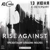 Rise Against | 13.06.2018 | C-Петербург