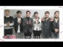 3.07.17 POPKON - B.A.Pお祝いメッセージ (поздравительное сообщение)