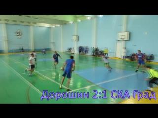 Спортинг СКА Град (8:11) - (СОФЛ5х5)