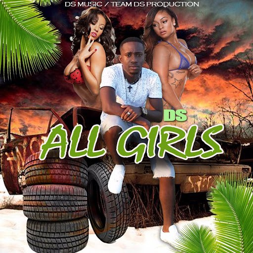 DS альбом All Girls