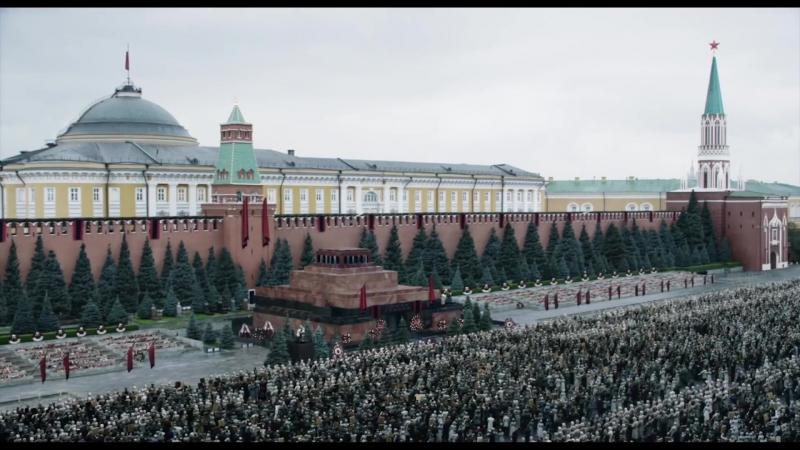 Смерць Сталіна | Афіцыйны трэйлер | 2017
