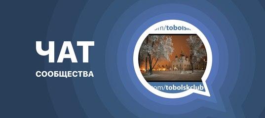 Выложить объявление бесплатно в тобольске алматы разместить бесплатно объявление