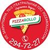 """кафе """"Pizza Rollo"""""""