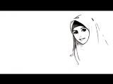 семья ислам (хиджаб) Коран