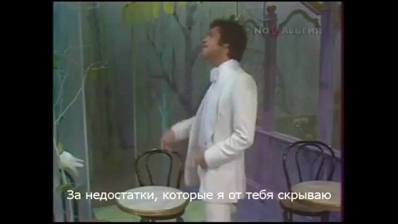 Джо Дассен За тебя Joe Dassin À toi.mp4