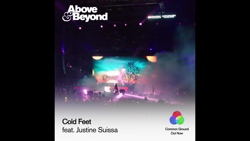 Cold Feet feat Justine Suissa
