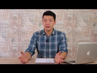 Иностранцы читают на латинском стих Абая Кунанбаева