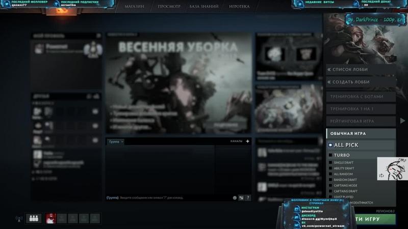Дмитрий Пивоваров - live
