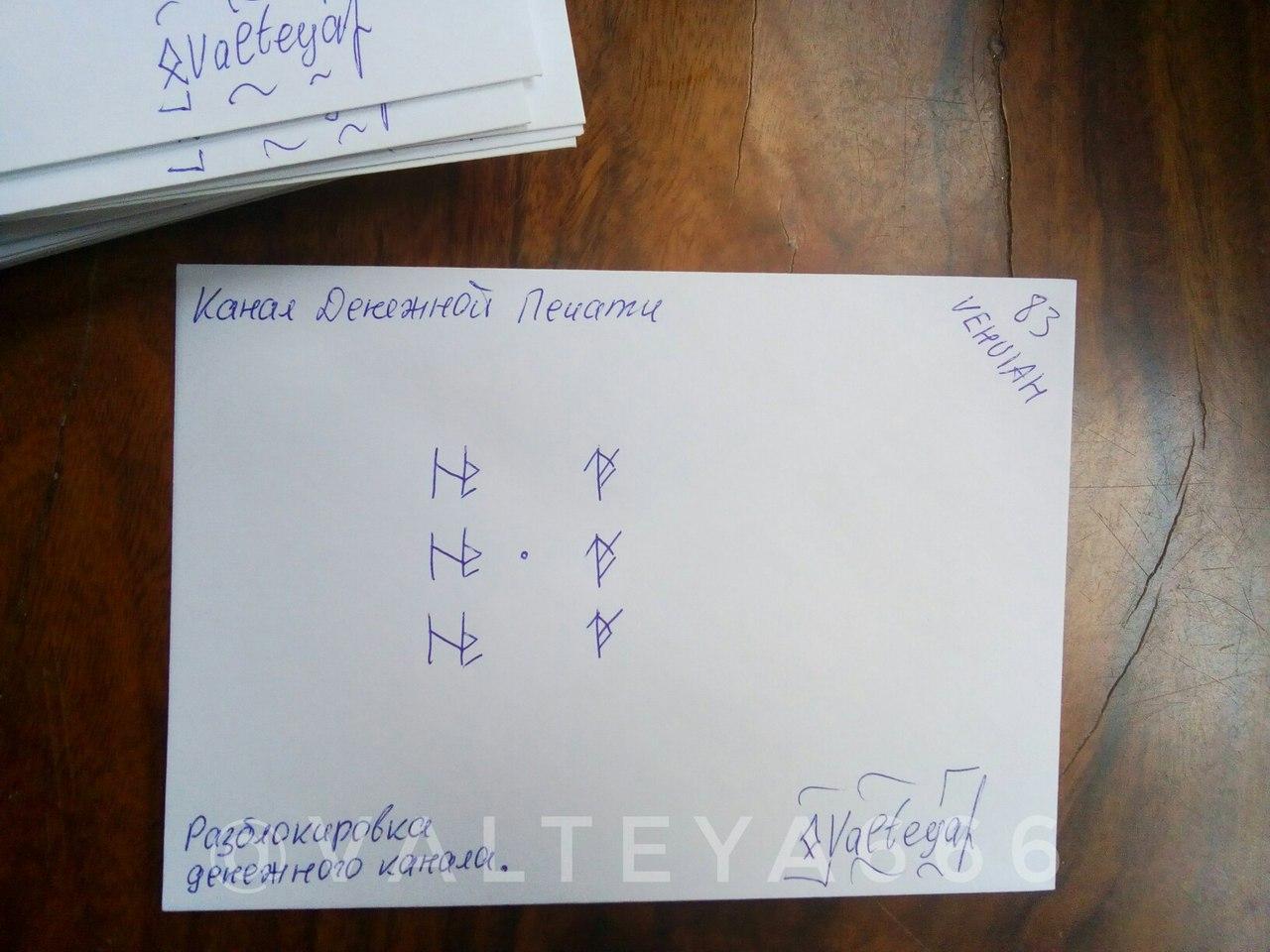 Хештег став на   Салон Магии и Мистики Елены Руденко. Киев ,тел: +380506251562 SajynKd9ICo