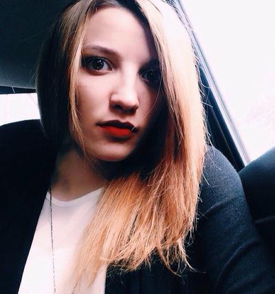 Александра Шу