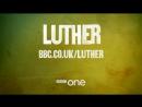 Лютер. 4 сезон. 1 серия. Превью / Luther. Season 4. Episode 1. Preview.