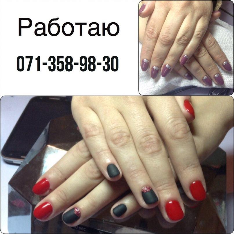 Галина Колесник | Донецк