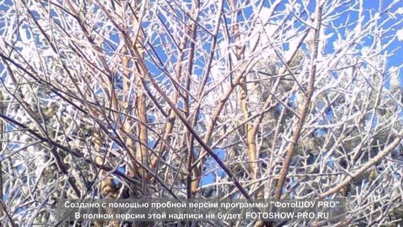 Песня на стихи Валентины Игошевой Непогодушка-то - заметелило..