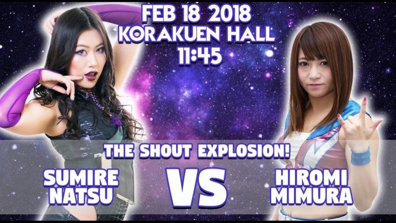 Сумире Натсу против Хироми Мимуры