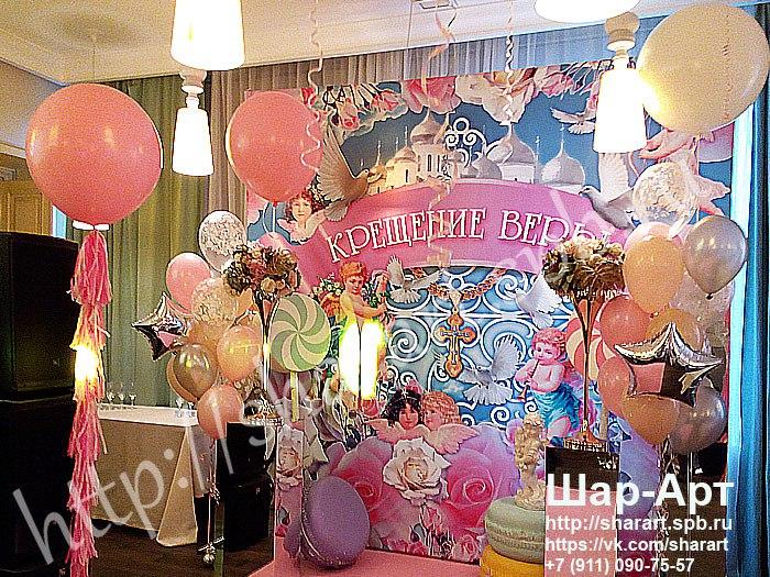 большой пол метровый розовый шар с розовыми кисточками