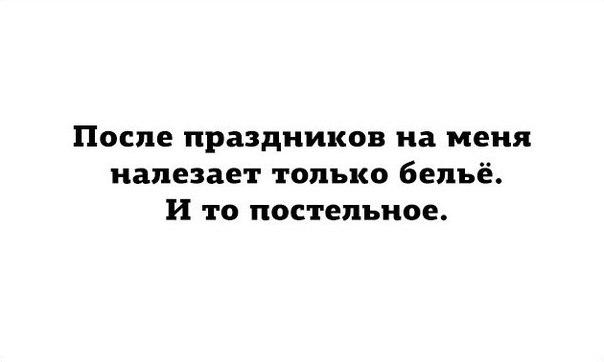 Хасан Ражабов | Кондопога