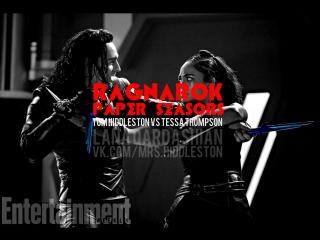 RAGNAROK, PAPER, SEASORS // Tom Hiddleston, Chris Hemsworth, Jeff Goldblum // Rus.Sub.