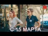 Дублированный трейлер фильма «Леди Бёрд»