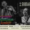 Р.Холодов / С.Крюков / Небослов / Кошка Сашка