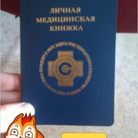 Анкета Ivan Morev
