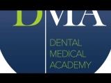 Оказание неотложной помощи в экстренной ситуации на стоматологическом приёме»