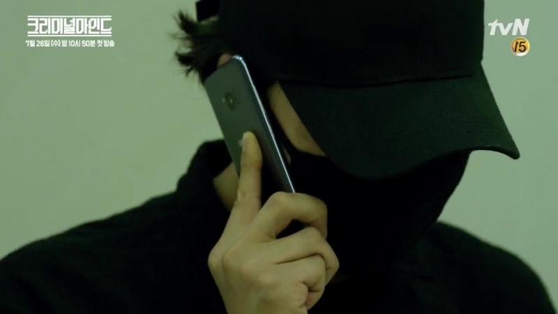[Тизер 4]Мыслить как преступник | Criminal Minds