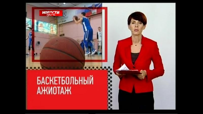 Программа «Новости» телеканала «СТС-Прима» о фильме «Движение вверх» от 16.01.2018